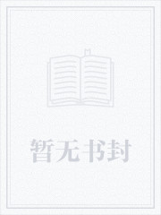 繁花落尽春欲暮(H)