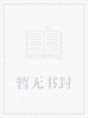 末世之最强boss